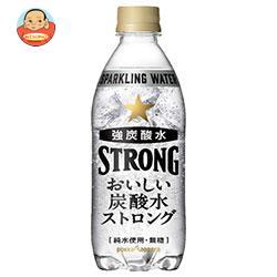 ポッカサッポロ おいしい炭酸水 ストロング 500mlペットボトル×24本入