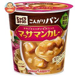 ポッカサッポロ じっくりコトコトこんがりパン マッサマンカレー カップ入り 32.5g×6個入