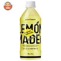 ポッカサッポロ LEMON MADE(レモンメイド) オリジナルレモネード 500mlペットボトル×24本入