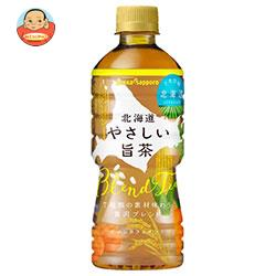 ポッカサッポロ 北海道やさしい旨茶 525mlペットボトル×24本入