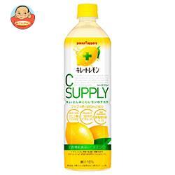 ポッカサッポロ キレートレモン シーサプライ 900mlペットボトル×12本入