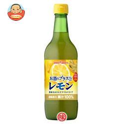 ポッカサッポロ お酒にプラス レモン 540ml瓶×12(6×2)本入