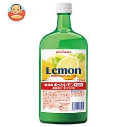 ポッカサッポロ 業務用ポッカレモン 100% 720ml瓶×6本入