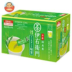 宇治の露製茶 伊右衛門 インスタント緑茶スティック 0.8g×120P×1箱入