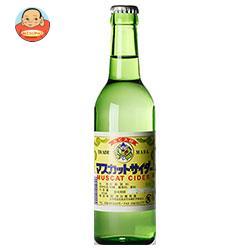 神田葡萄園 マスカットサイダー 340ml瓶×24本入