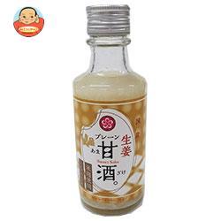 ふみこ農園 国産フルーツ甘酒生姜 180g瓶×20本入