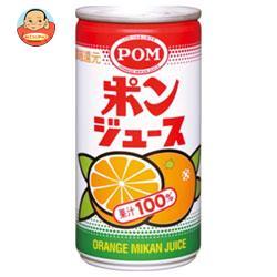 えひめ飲料 POM(ポン) ポンジュース 190g缶×24本入
