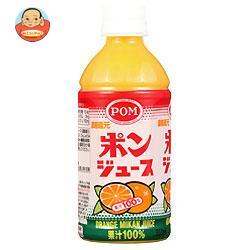 えひめ飲料 POM(ポン) ポンジュース 350mlペットボトル×24本入