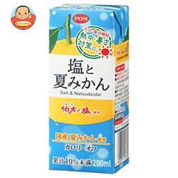 えひめ飲料 POM(ポン) 塩と夏みかん 200ml紙パック×24(12×2)本入
