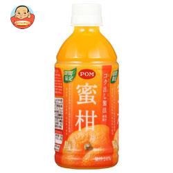 えひめ飲料 POM(ポン) 蜜柑 350mlペットボトル×24本入
