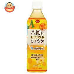 えひめ飲料 POM(ポン) 八朔にほんのりしょうが 490mlペットボトル×24本入