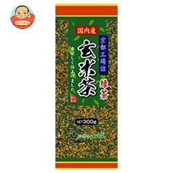 山城物産 京都工場詰 玄米茶 300g×20袋入