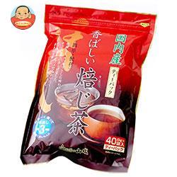 山城物産 香ばしい焙じ茶 ティーバッグ 5g×40P×20袋入