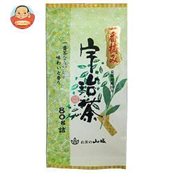 山城物産 宇治茶一番摘み 80g×10袋入