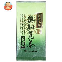 山城物産 奥知覧茶一番茶 80g×20袋入
