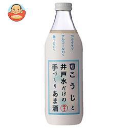 橘倉酒造 こうじと井戸水だけの手づくりあま酒 950g瓶×12本入