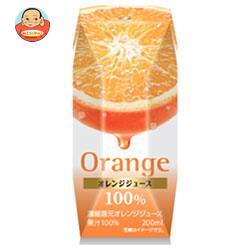 オレンジジュース100%(プリズマ容器) 200ml紙パック×36本入