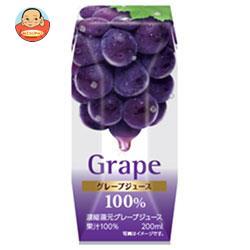 グレープジュース100%(プリズマ容器) 200ml紙パック×36本入
