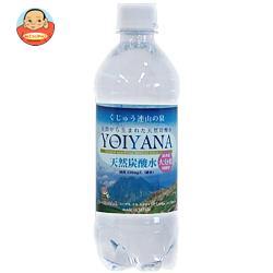 天然炭酸水YOIYANA(よいやな) 500mlペットボトル×24本入
