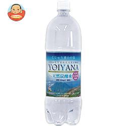 天然炭酸水YOIYANA(よいやな) 1.5Lペットボトル×12本入