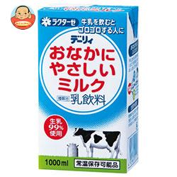 南日本酪農協同 デーリィ おなかにやさしいミルク 1L紙パック×12(6×2)本入