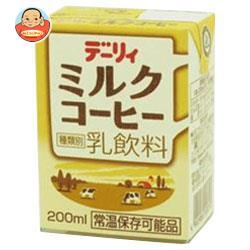 南日本酪農協同 デーリィ ミルクコーヒー 200ml紙パック×24本入