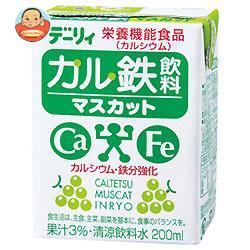 南日本酪農協同 デーリィ カル鉄飲料 マスカット 200ml紙パック×24本入