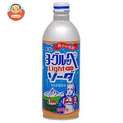 南日本酪農協同 ヨーグルッペ ライトソーダ 490mlボトル缶×24本入