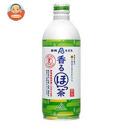 JA静岡経済連 香るほっ茶【特定保健用食品 特保】 490gボトル缶×24本入