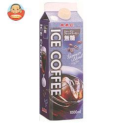 三本コーヒー ジャーマンブレンドコーヒー無糖 1000ml紙パック×6本入