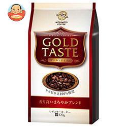 三本コーヒー ゴールドテイスト 香り高いまろやかブレンド 320g×12袋入