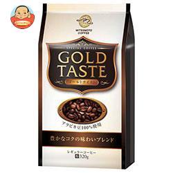 三本コーヒー ゴールドテイスト 豊かなコクの味わいブレンド 320g×12袋入