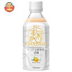 ベストアメニティ 麹AMAZAKE(アマザケ) 甘酒 国内産ゆず入り 375gペットボトル×24本入
