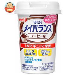 明治 明治メイバランスMiniカップ コーヒー味 125mlカップ×24本入