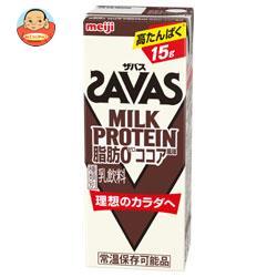 明治 (ザバス)ミルクプロテイン 脂肪ゼロ ココア風味 200ml紙パック×24本入