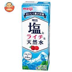 明治 塩とライチと天然水 200ml紙パック×24本入