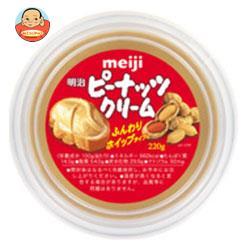 明治 ピーナッツクリーム かるーいタイプ 220g×8個入