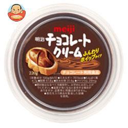 明治 チョコレートクリーム かるーいタイプ 220g×8個入