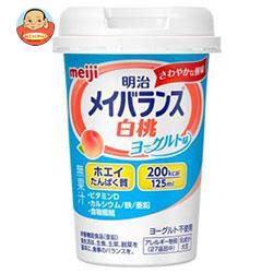 明治 明治メイバランスMiniカップ 白桃ヨーグルト味 125mlカップ×24本入