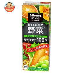 明治 Minute Maid(ミニッツメイド) 1日不足分の野菜 フルーツ&ベジタブル 200ml紙パック×24本入