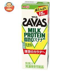 明治 (ザバス)ミルクプロテイン 脂肪ゼロ バナナ風味 200ml紙パック×24本入