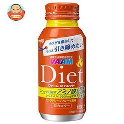 明治 ヴァーム ダイエット 200mlボトル缶×30本入