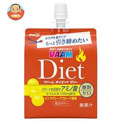 明治 VAAM(ヴァーム) ダイエット ゼリー 150gパウチ×24本入