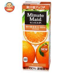 明治 Minute Maid(ミニッツメイド) オレンジ100% 200ml紙パック×24本入