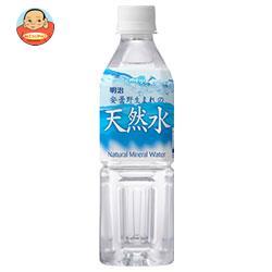 明治 安曇野生まれの天然水 500mlペットボトル×24本入