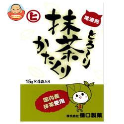 樋口製菓 とろ~り抹茶かたくり 15g×4袋×20個入