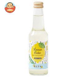 島ごころ 島ごころレモンサイダー 250ml瓶×24本入