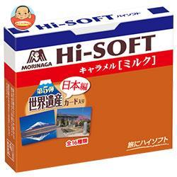 森永製菓 ハイソフト ミルク 12粒×10箱入