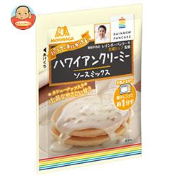 森永製菓 パンケーキにかけるハワイアンクリーミーソースミックス 30g×60(10×6)個入