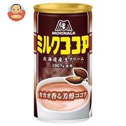 森永製菓 ミルクココア 190g缶×30本入
